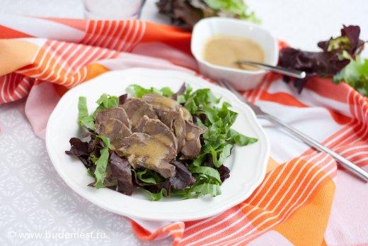 Салат с говяжьим сердцем и горчичным соусом винегрет