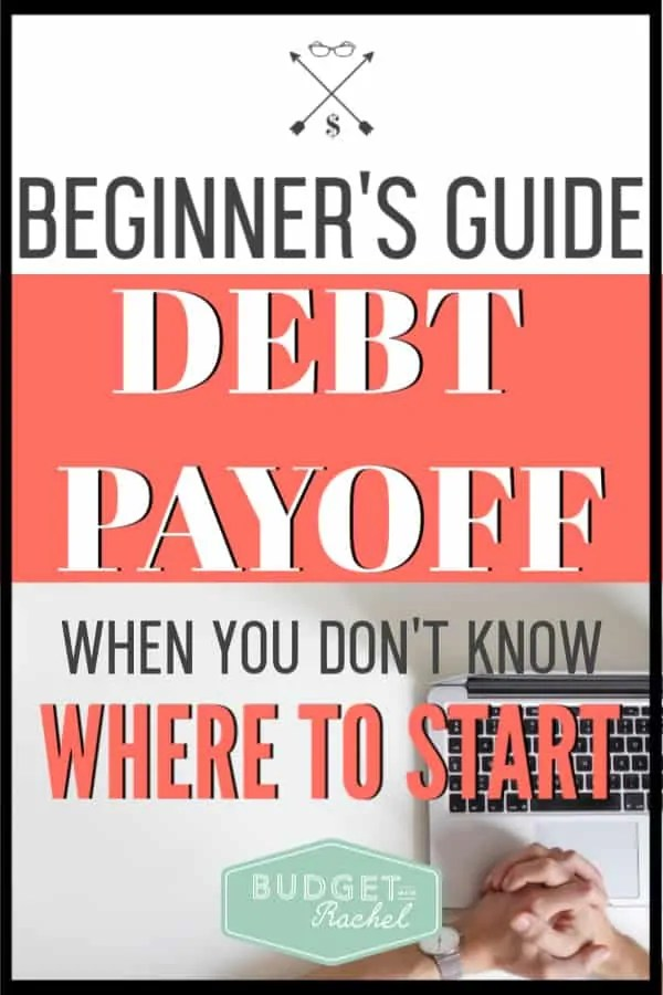Are you ready to get out of debt? Here is exactly where you need to start! Follow these steps and tips to become debt free! Financial freedom is not far away when you follow these steps. #debtfree #debtpayoff #financialfreedom