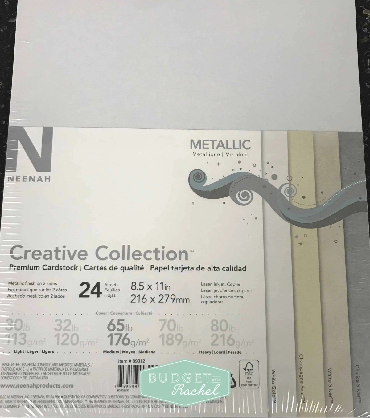 metallic cardstock