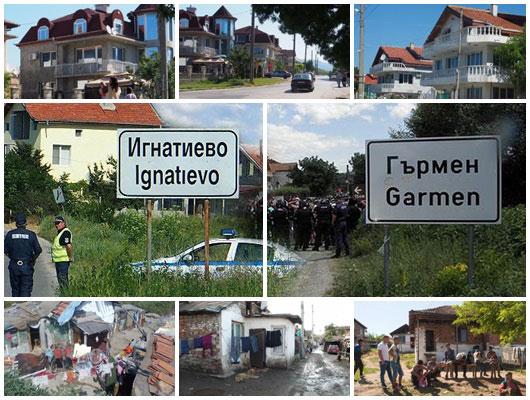 Игнатиево, Гърмен