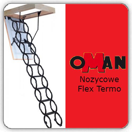 Чердачная лестница Oman Nozycowe FLEX TERMO