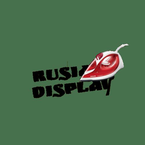 """Wunschtext """"Ruslan Display"""" als Bügelschrift"""