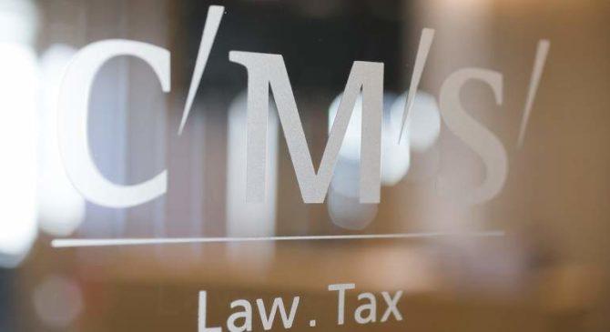 CMS Albiñana & Suárez de Lezo elige tres nuevos socios para mercantil
