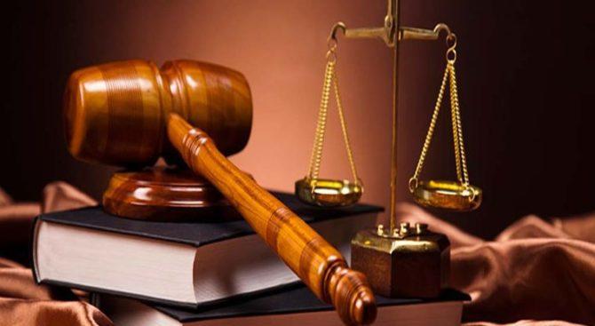 Abogacía y Fundación IIAA celebrarán el 40 aniversario de la Constitución