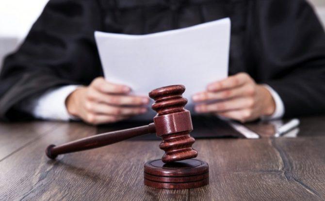 CGPJ ofrece formación especializada en Violencia Doméstica a jueces
