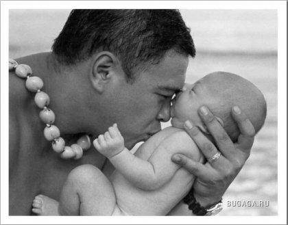 Сладкая парочка (отцовство)