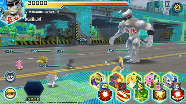 Digimon Mobile
