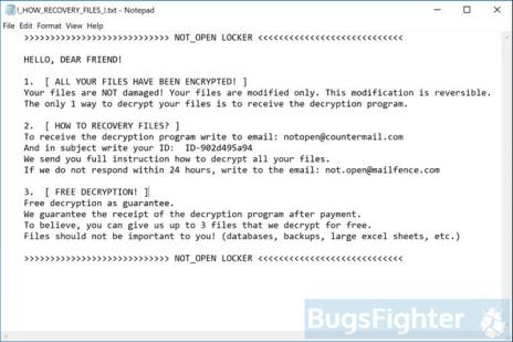 Everbe 2.0 Ransomware (NOT_OPEN Locker variation)