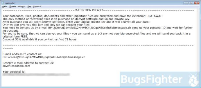 STOP Ransomware (.DATAWAIT extension)