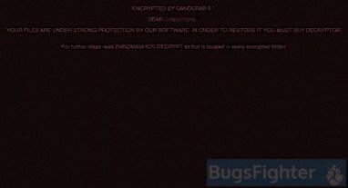 GandCrab v5.1 wallpaper