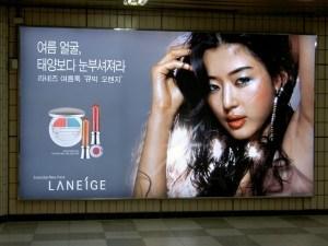 Jeon Ji Hyun for Laneige