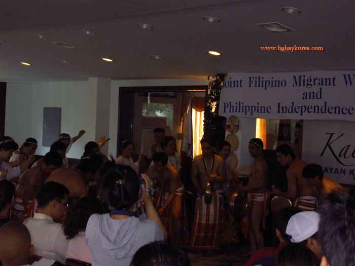 A Filipino folk dance
