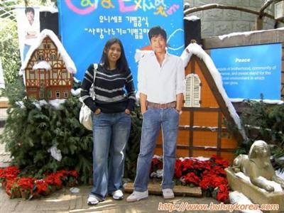 jan and lee byung hun