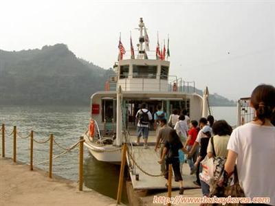 ferry ride to/from namiseom