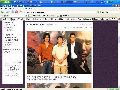 Lee Jung Jae's Naver blog
