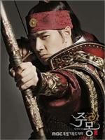 song il guk in jumong