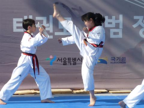 Girls can kick too!