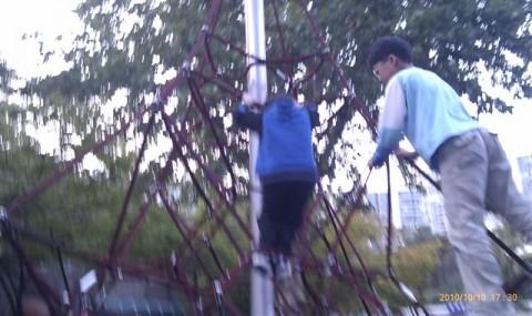 Playing with older Korean kids