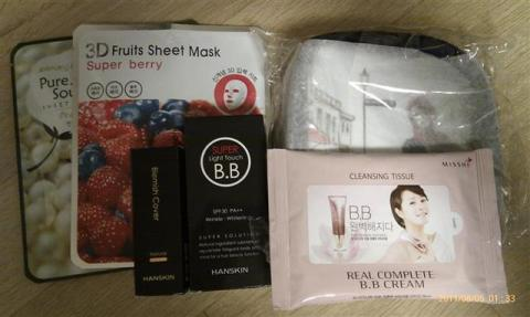 Korean cosmetic grab bag #3