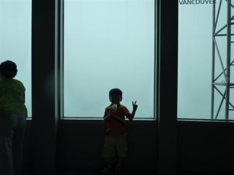 N Seoul Tower: A foggy view at the top