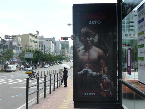 Nickkhun of 2PM in his Coke Zero billboard.