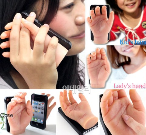 iPhone hand case
