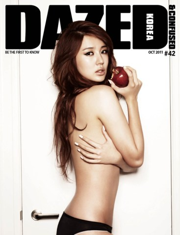 Yoon Eun Hye on the cover of Dazed and Confused - October 2011 issue