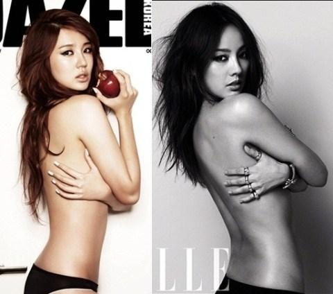 Yoon Eun Hye vs Lee Hyo Ri