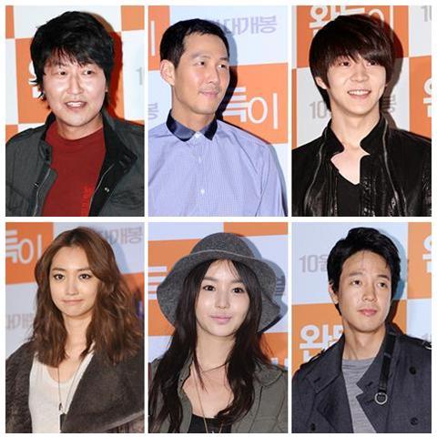 Top: Song Kang Ho, Lee Jung Jae, Park Yu Hwan B:Go Joon Hee, Nam Gyu Ri, Kim Yeong Joon