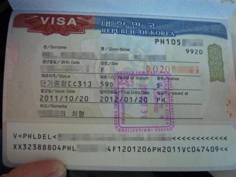 Korean tourist visa for Filipinos