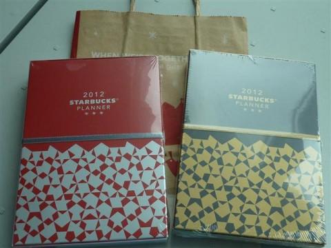 Starbucks 2012 Planner from Korea