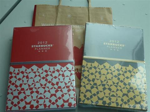 Starbucks 2012 Planner from Korea