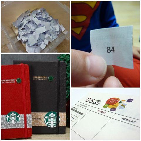 Starbucks 2012 Planner
