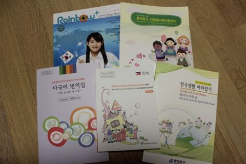 From Dongdaemun-gu Multi-cultural Family Support Center