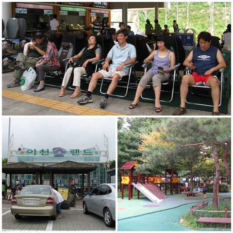 Massage chairs, batting cage, playground and park