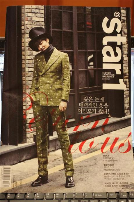 Lee Min Ho on the cover of Star1