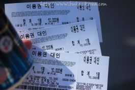 10,000 won tickets!