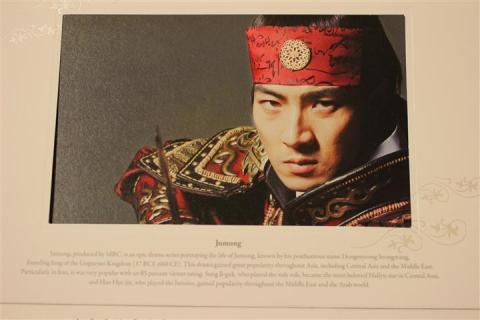 K-Drama Calendar 2013