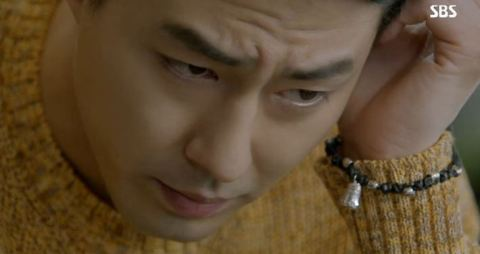 Bell bracelet as worn by Jo In Sung