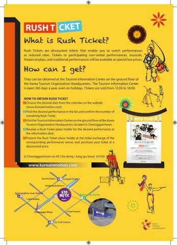 "Get discounted tickets from ""Rush Ticket"""