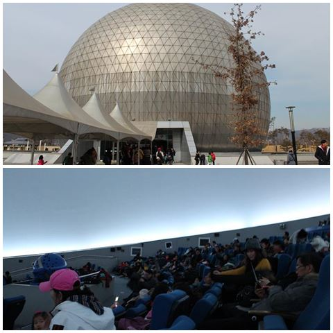 Inside and outside the planetarium.