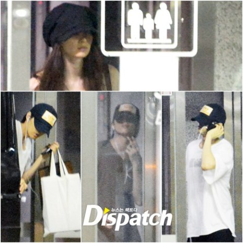Won Bin and Lee Na Young paparazzi photos