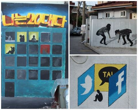 Find these murals on the small alleys of Hoegi-dong