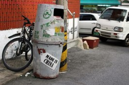 Trash can made in China?
