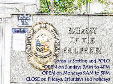 New schedule of operations