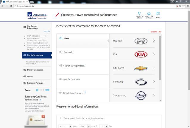 Axa Car Insurance By Phone