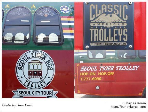 Seoul Trolley Bus
