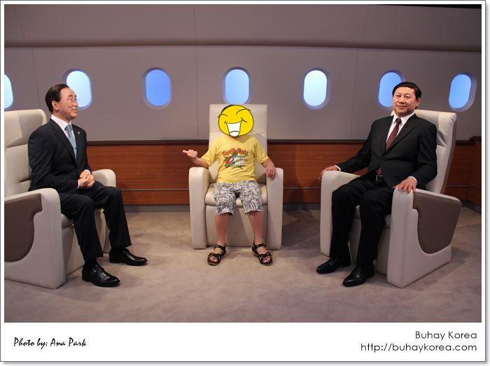 Korean presidents ~