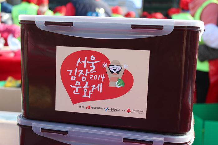 Kimchi is usually stored in a container like this ~