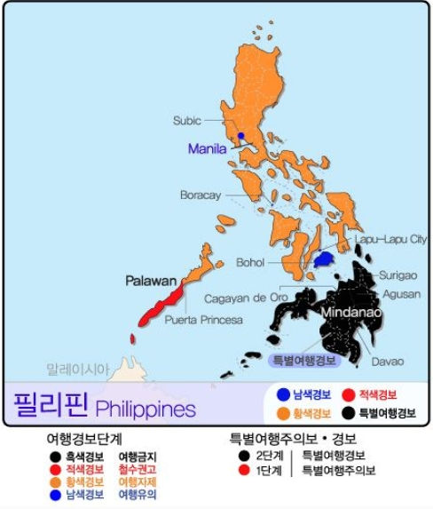 Travel ban to Zamboanga for Koreans